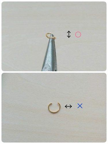 丸カンの正しい開け方と間違った開け方の比較