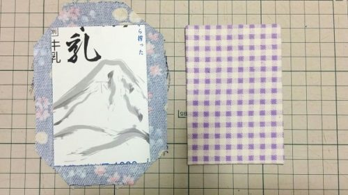 手作りパスケース・カードケースの簡単な作り方(台紙に布を貼る)