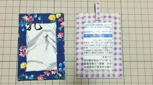 ハンドメイドのパスケース・カードケースの簡単な作り方(土台部分を貼りあわせる)