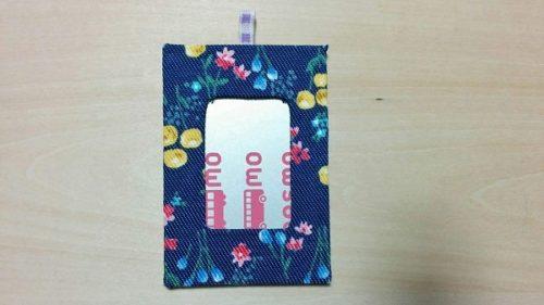 手作りパスケース(カードケース)の完成品