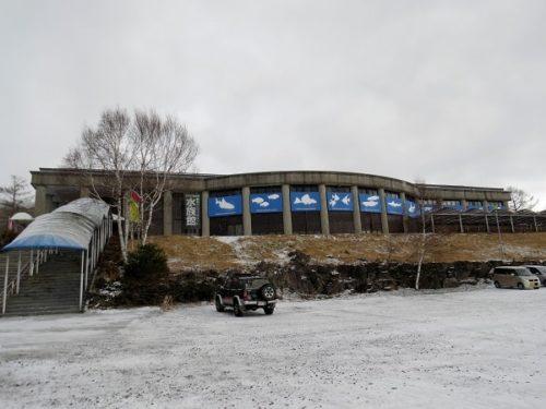 蓼科アミューズメント水族館の外観