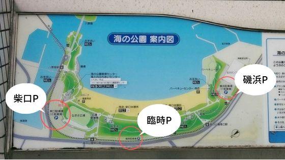 横浜にある海の公園の駐車場3ヶ所をマップ上で確認