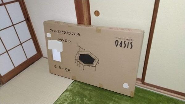 東急スポーツオアシスの六角形トランポリンの箱