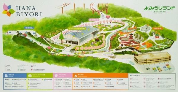 HANA・BIYORIハナビヨリの園内マップ
