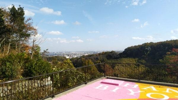 HANA・BIYORI ハナビヨリ空見の丘(見晴台)からの眺め